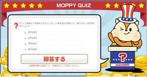 mop_12_30.png