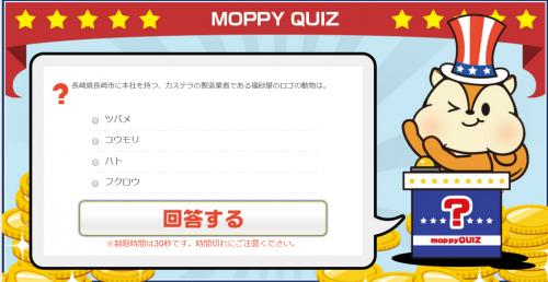 mop_12_31.png