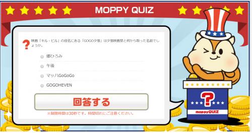 mop_1_30.png