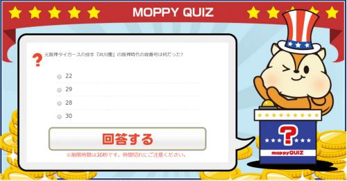 mop_1_31.png