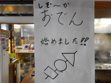 01-DSCN6646.jpg