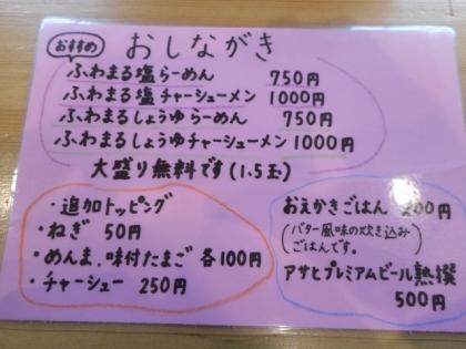 01-DSCN6708.jpg