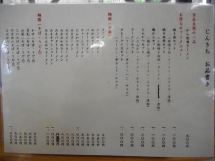 02-DSCN6477.jpg