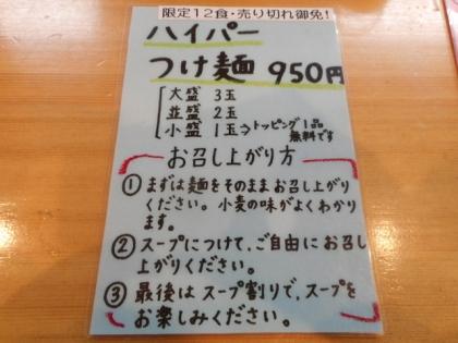 02-DSCN6709.jpg