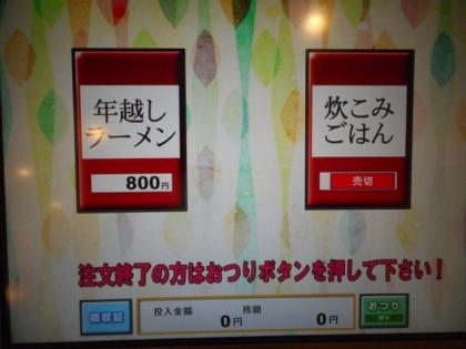 04-DSCN6630.jpg