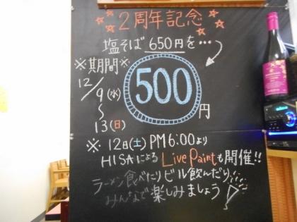 05-DSCN6408.jpg