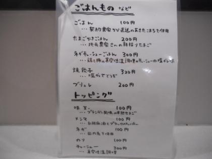 09-DSCN6756.jpg