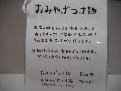 10-DSCN6757.jpg
