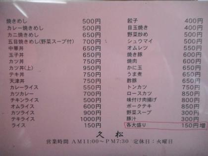 11-DSCN6775.jpg