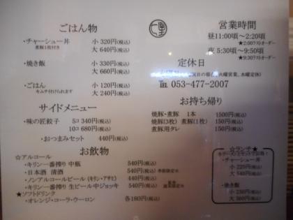 16-DSCN6604.jpg