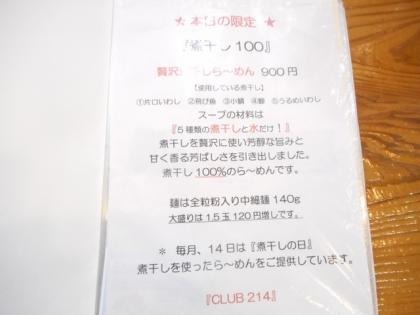 27-DSCN6674.jpg