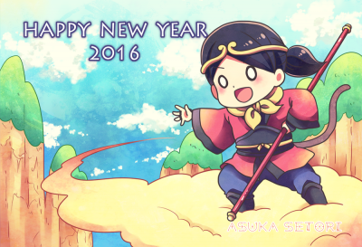 newyear2016.png