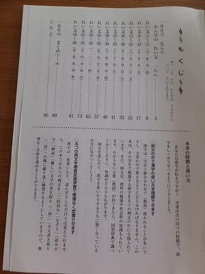 DSCF4104.jpg