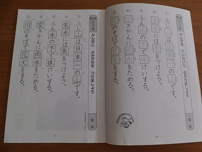 DSCF4105.jpg