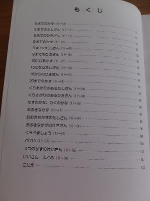 DSCF4109.jpg