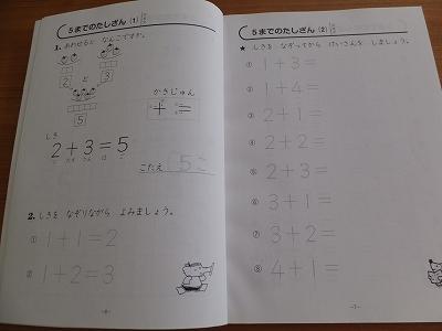 DSCF4112.jpg