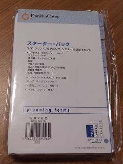 DSCF4870.jpg