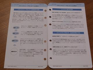 DSCF4874.jpg