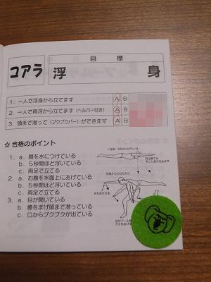 DSCF5631.jpg