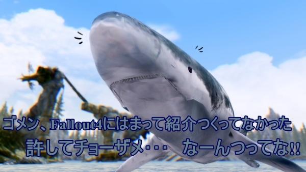 色々さいあくなサメ