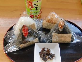 魚沼米おにぎり