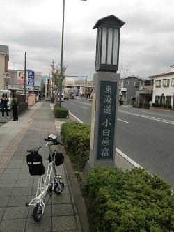 小田原ホテル
