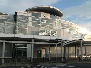 箱根・ヶ崎駅