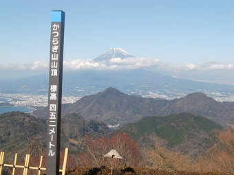 葛城山のピーク