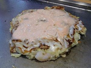 えび明太チーズマヨネーズ焼き