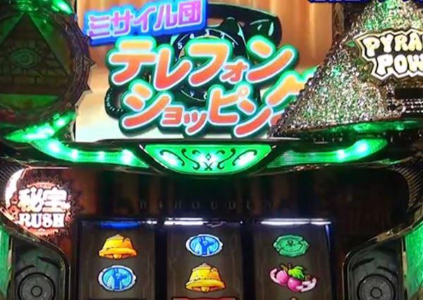秘宝伝~伝説への道 フリーズ