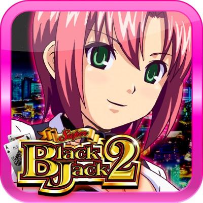 スーパーブラックジャック2アプリ