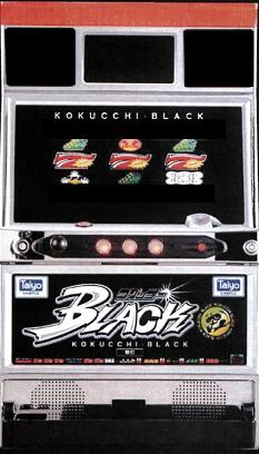コクッチーBLACK(ブラック)