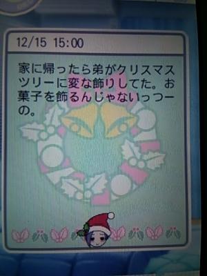 DSC_0480_20151220233943ca7.jpg
