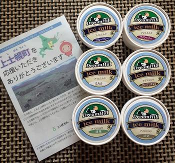 kamishihoro2015.jpg