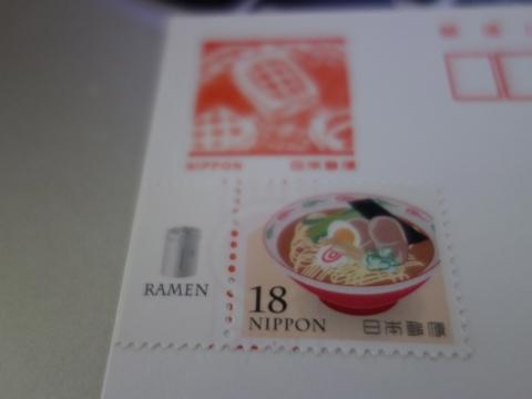 今年も海外グリーティング(差額用)切手