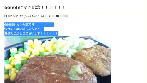 screenshot112 (2)