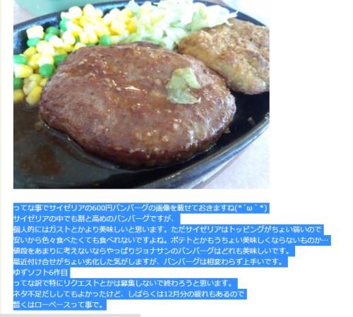 screenshot111 (2)