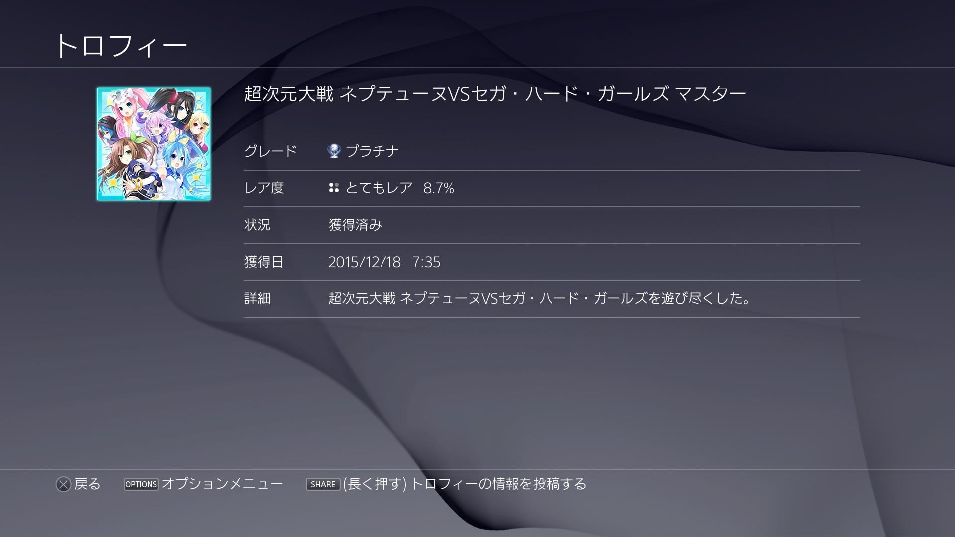 20151218083036.jpg