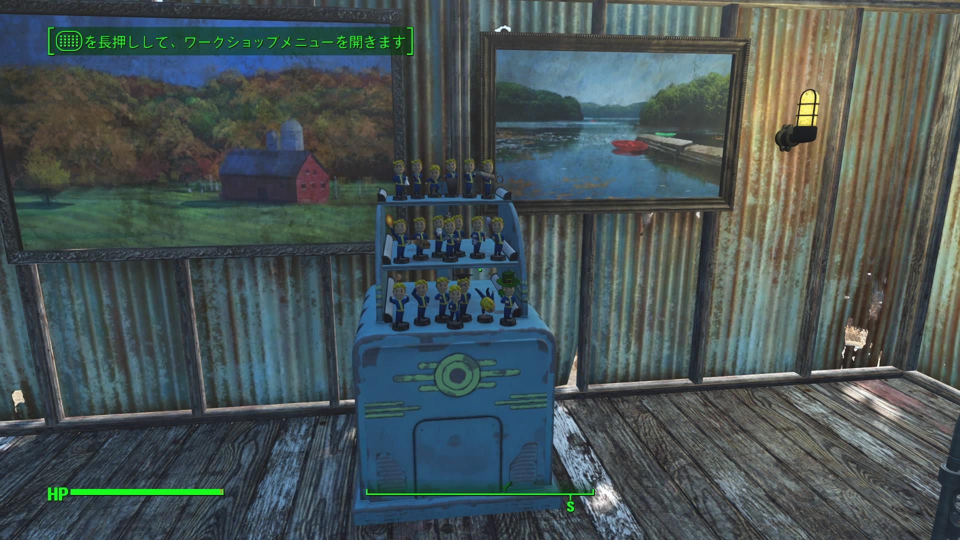 Fallout 4_20160105011021