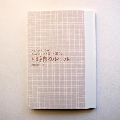 shuno5.jpg