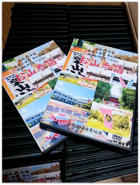 青森県 弘前市 小学校 イベント 行事 ビデオ 撮影 編集 制作 カメラマン 出張 ムービー 動画 作成