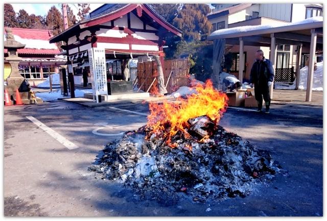 青森県 弘前市 弘前八幡宮 どんと焼き