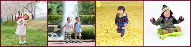 青森県 弘前市 カメラマン 出張写真撮影 ロケーション 誕生日 ポートレート 子ども写真 キッズ 入学式 入園式 卒園式 卒業式 桜