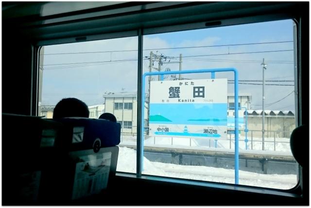 北海道 木古内町 ホームページ メニュー 店舗 写真 撮影 出張 カメラマン 青森県 弘前市 料理