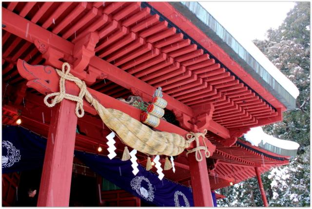 青森県 弘前市 岩木山神社 神社 初詣 津軽 いわきやまじんじゃ