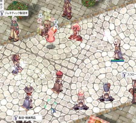 screenBreidablik5295.jpg