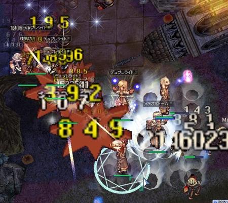 screenBreidablik5298.jpg