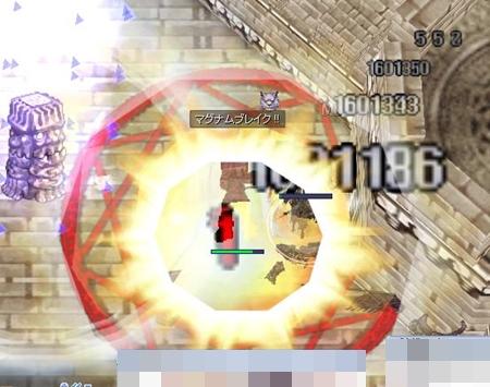 screenBreidablik5336.jpg