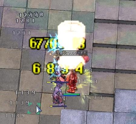screenBreidablik5423.jpg