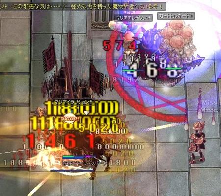 screenBreidablik5430.jpg